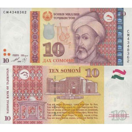 Billets de collection Billet de banque collection Tadjikistan - PK N° 24 - 10 Somoni Billets du Tadjikistan 10,00 €