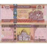 Banknotensammlung Afghanistan - PK N ° 77C - 1.000 Afghanis