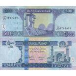 Banknotensammlung Afghanistan - PK N ° 76C - 500 Afghanis