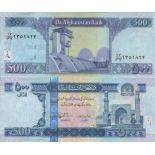 Billet de banque collection Afghanistan - PK N° 76C - 500 Afghanis