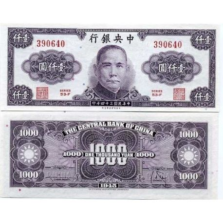 Billet de collection Chine Pk N° 290 - 1000 Yuan