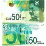 Los billetes de banco israel Pick número 66 - 50 Shekel 2014