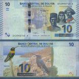 Colección de billetes Bolivia - PK N ° 999 - 10 Boliviano