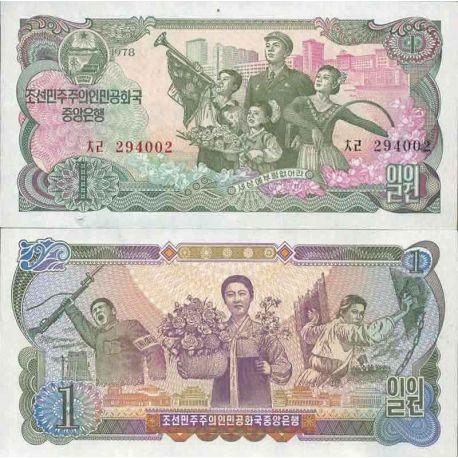 Collezione banconote Corea del Nord - PK N ° 18 - 1 vinto
