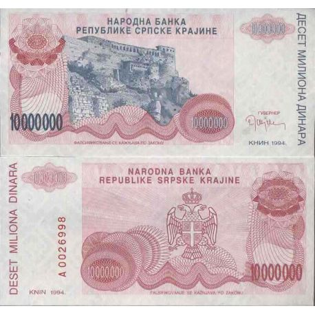 Billets de collection Billet de banque collection Croatie (Serbie) - PK N° 34 - 10 000 000 Dinar Billets de Croatie (Serbie) ...
