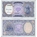 Banknotensammlung Ägypten - PK N ° 189B1 - 10 Piastres