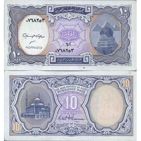Banknote collection Egypt - PK N ° 189B1 - 10 Piastres