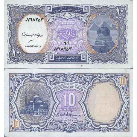 Billets de collection Billet de banque collection Egypte - PK N° 189B1 - 10 Piastres Billets d'Egypte 1,00 €