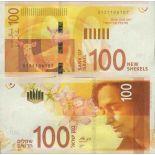 Colección de billetes Israel - PK N ° 999 - 100 Sheqel