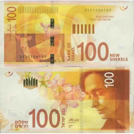 Billets de collection Billet de banque collection Israël - PK N° 999 - 100 Sheqel Billets d'Israel 67,00 €