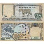 Colección de billetes Nepal - PK N ° 999 - 500 Rupia