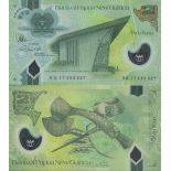 Colección de billetes Papua Nueva Guinea - PK N ° 999 - 2 Kina