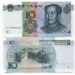 Banknoten China Pick Nummer 898 - 10 Yuan Renminbi 1999