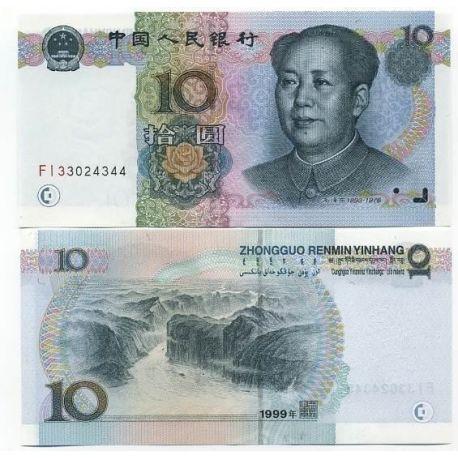 China - Pk Nr. 898-10 Yuan Anmerkung