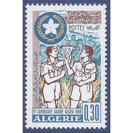 Timbre collection Algérie N° Yvert et Tellier 473 Oblitéré