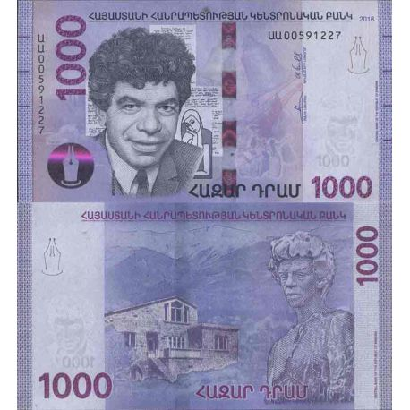 Billet de banque collection Arménie - PK N° 999 - 1 000 Dram