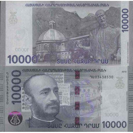 Billet de banque collection Arménie - PK N° 999 - 10 000 Dram