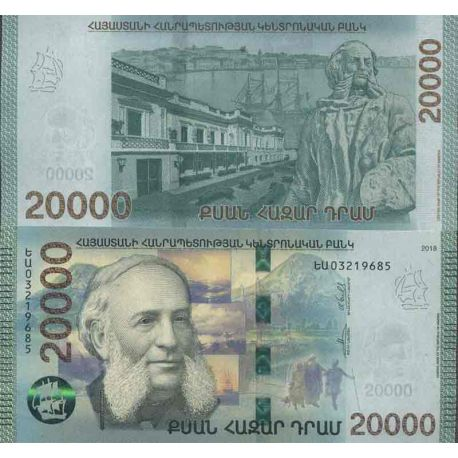 Billet de banque collection Arménie - PK N° 999 - 20 000 Dram