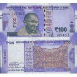 Banknote Sammlung Indien - PK Nr. 999 - 100 Rupee