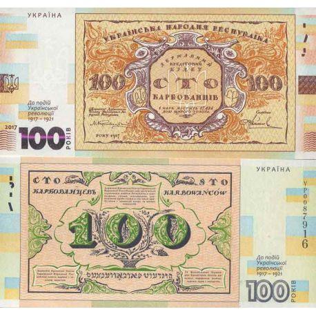 Billet de banque collection Ukraine - PK N° 1CS - 100 Hryvnia
