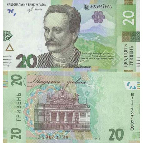 Billet de banque collection Ukraine - PK N° 999 - 20 Hryvnia
