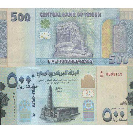 Billet de banque collection Yémen - PK N° 999 - 500 Rial