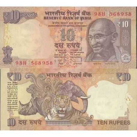 Billet de banque collection Inde - PK N° 102 - 10 Rupee