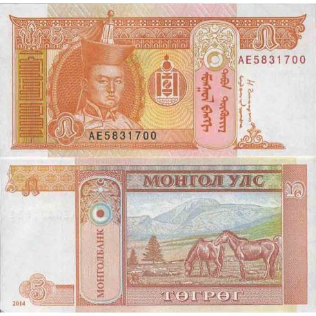 Billet de banque collection Mongolie - PK N° 61B - 5 Tugrik