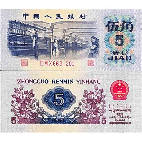 Billet de banque collection Chine - PK N° 880 - 5 Jiao