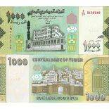 Billet de banque collection Yémen - PK N° 40 - 1 000 Rials