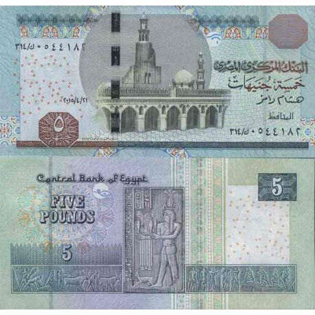 Billet de banque collection Egypte - PK N° 72 - 5 Pounds