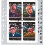 _Bloc de 4 timbres 70 ans du débarquement