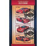 Bloc de 4 timbres Ferrari