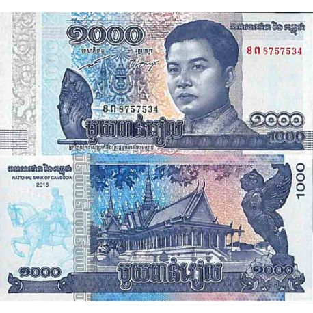 Billet de banque collection Cambodge Etat - PK N° 67 - 1 000 Riels