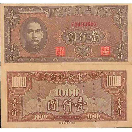 Billets de collection Billet de banque collection Chine - PK N° 294 - 1000 Yuan Billets de Chine 22,00 €