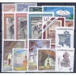 Lussemburgo anno 1991 completa francobolli nuovi