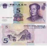 Schone Banknote China Pick Nummer 897 - 5 Yuan Renminbi 1999