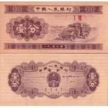 Banknoten Sammlung China Pick Nummer 860 - 1 Yuan Renminbi 1953