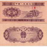 Billets collection Chine Pk N° 860 - 1 Fen