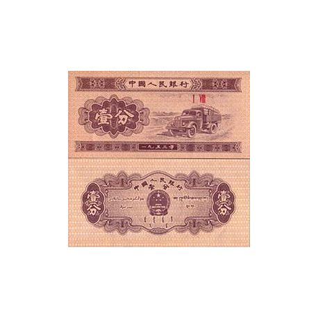 Billets collection Chine Pk N° 860 - 1 Fen
