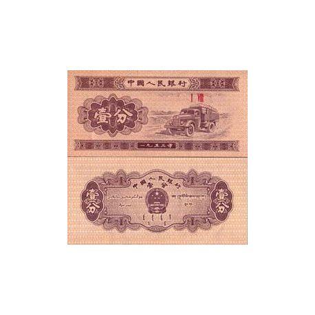 Chine - Pk N° 860 - Billet de 1 Fen