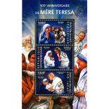 Bloc de 3 timbres Anniversaire de Mère Térésa