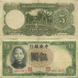 Schone Banknote China Pick Nummer 213 - 5 Yuan Renminbi