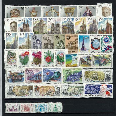 Russia anno 1994 completa cancellati