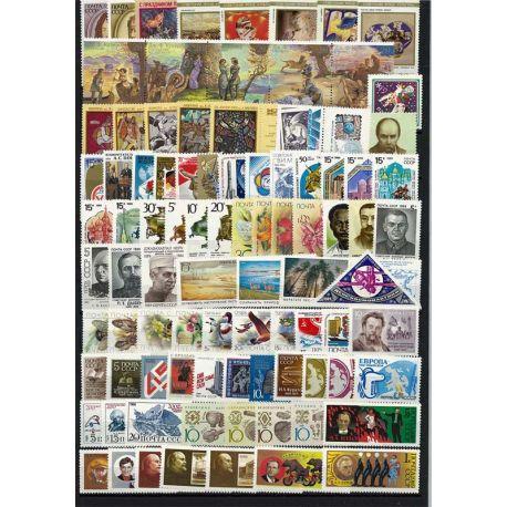URSS anno 1989 completa francobolli nuovi