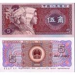 Los billetes de banco China Pick número 883 - 5 Yuan Renminbi 1980