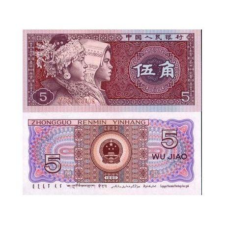 Chine - Pk N° 883 - Billet de 5 Jiao
