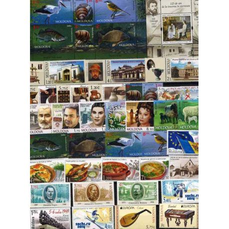 New stamps Moldavie 2014 in Complete Year