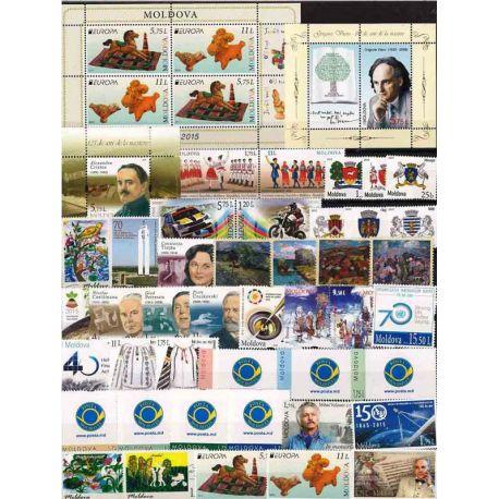 Francobolli nuovi Moldavia 2015 in anno completo