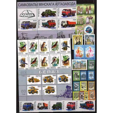 Briefmarke Weißrussland neues ganzes Jahr 1998